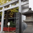 When a city has as much ancient history as Tokyo, Japan does, there are bound to be a few ghosts roaming the streets. From beheaded rebel samurais to wronged citizens, stories abound of grudge-bearing souls. Locals and visitors claim they hear, feel, and see signs of the afterlife in the […]