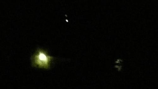 Giant UFO reported in Queensland.